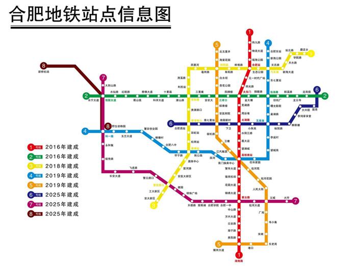 区城市将规划 地铁时代 芜湖市力争年底开工图片